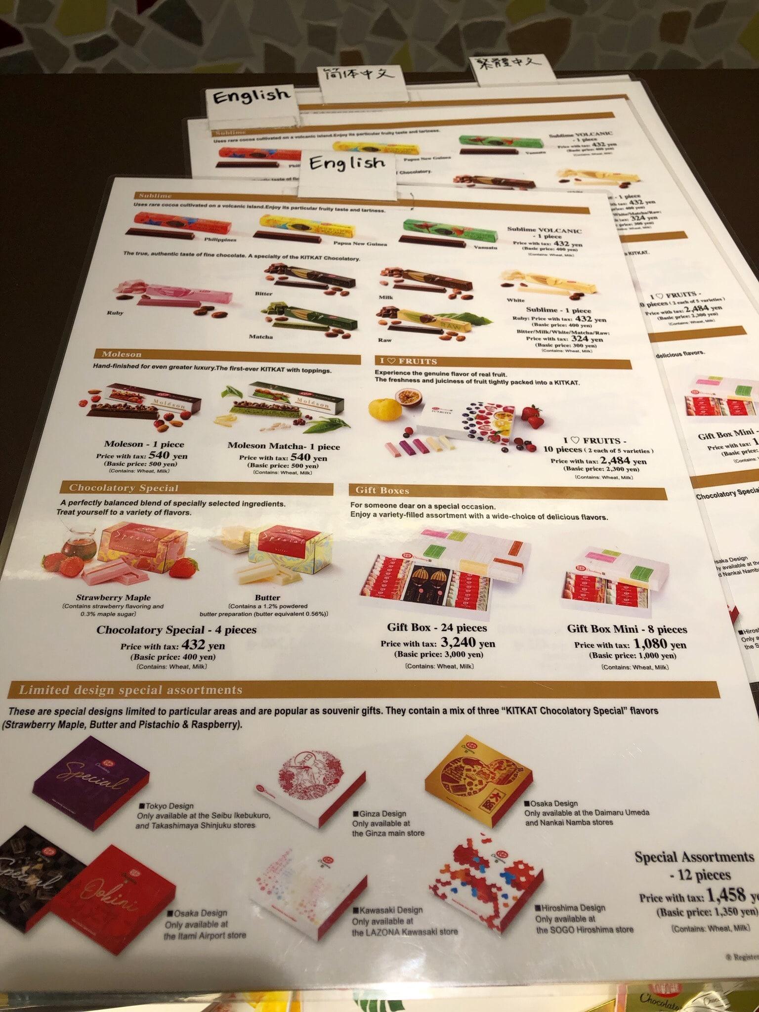 Menu of different Kit Kat chocolates available at the Chocolatory in Osaka, Japan